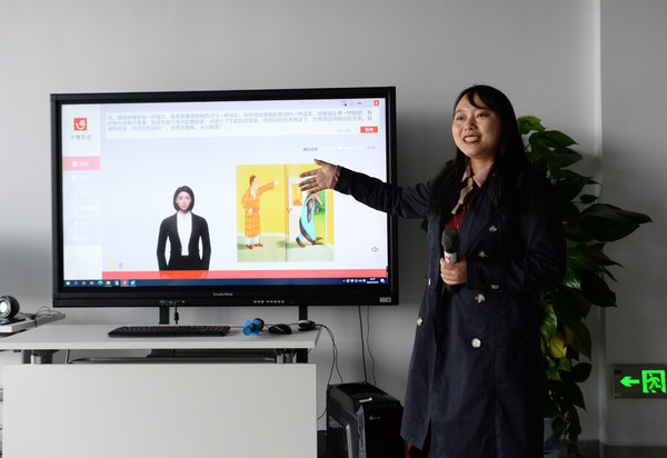 """Staff in Qianbo Information Technology Co. Ltd. is introducing """"virtual sign language anchor"""" technology."""