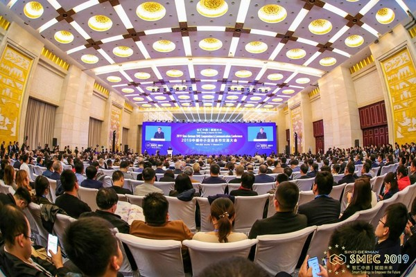 The highlight scenes of previous Sino-German conferences