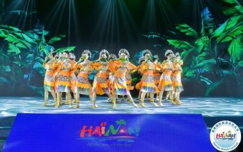 China's Hainan Free Trade Port Holds the 21st Carnival