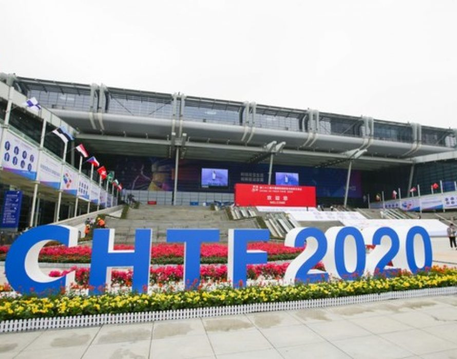 """CHTF2020 to Kick Off Featuring """"3 Highlights"""" and """"5 Trends"""""""