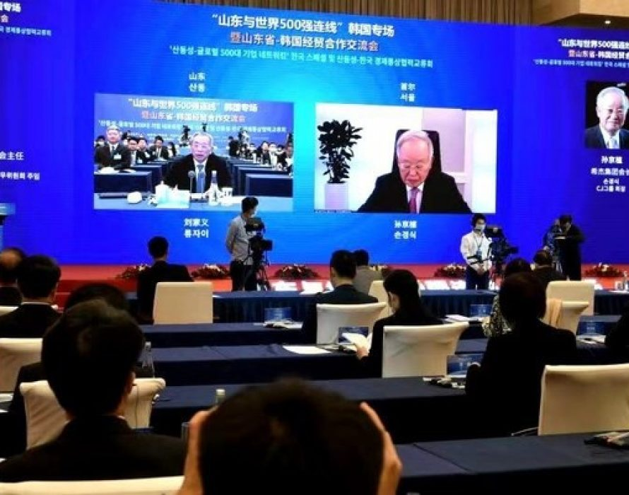 """""""Connecting Shandong with Fortune Global 500"""" Series of Events Successfully Staged"""