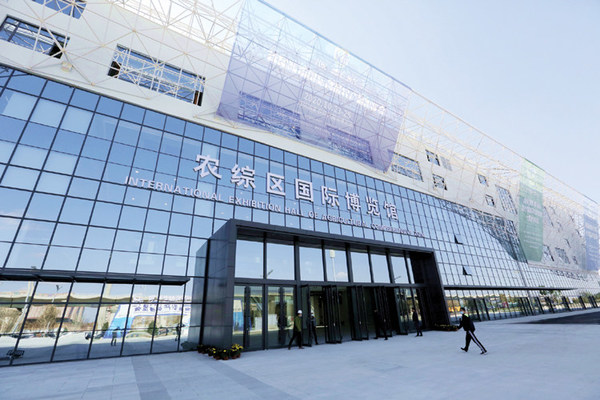 East China's Weifang holds online global food and produce expo