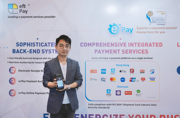 "Mr. Andrew Lo, Chairman and Chief Executive Officer of eft Payments (Asia) Limited shows the one-stop e-Payment service solution ""e+Pay"""
