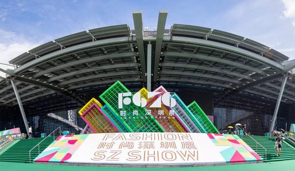 FashionSZshow2019 onsite