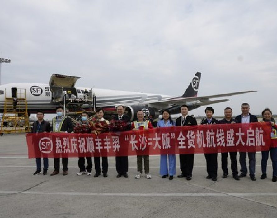 """Fengyee Opens the """"Changsha-Osaka"""" Round-Trip All-Cargo Aircraft Route, Providing a Door-To-Door Solution for Air Transported Cargo Involving Batteries between China and Japan"""