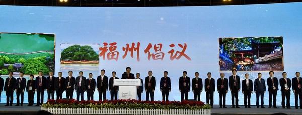 Mr. You Mengjun, Mayor of Fuzhou, read out the Fuzhou Initiative.