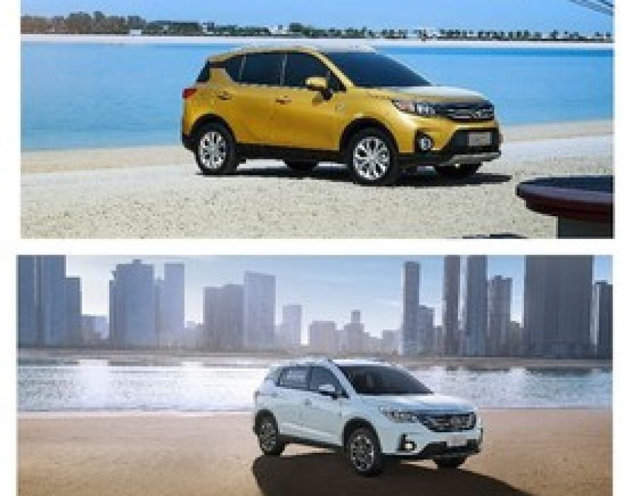 GAC MOTOR Lands in Chile With Its GS4, GS3, and GA4, building up strength in South America and Accelerating Global Expansion