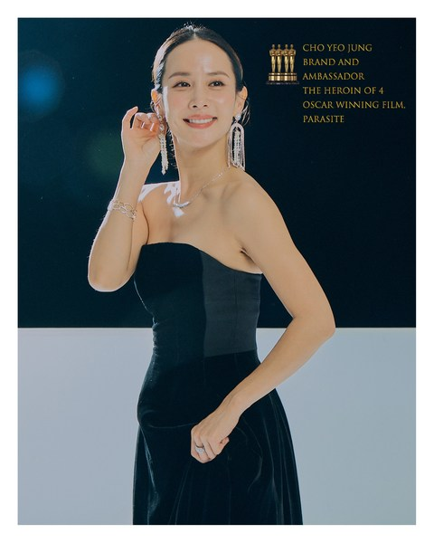 Cho Yeo Jung Brand Ambassador, the heroine of 4 Oscar winning film, Parasite