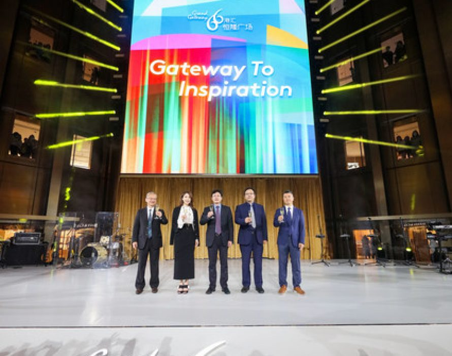 Grand Gateway 66 Reaffirms its Leading Luxury Retail Position with Completion of Asset Enhancement Initiative