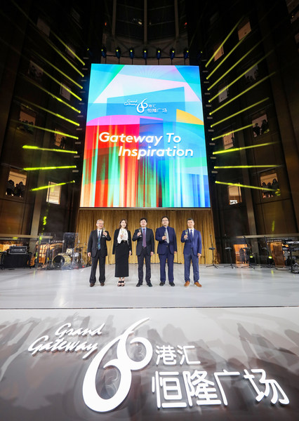 """Grand Gateway 66, the landmark Shanghai project of Hang Lung Properties Limited, today (November 19) celebrates the completion of its large-scale transformation and the 60th Anniversary of Hang Lung Group with a grand """"GATEWAY TO INSPIRATION"""" party."""