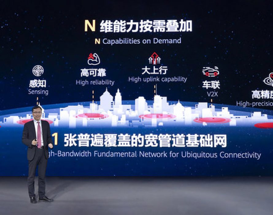 """Huawei Launches a Full Series of 5G Solutions for """"1+N"""" Target Networks"""
