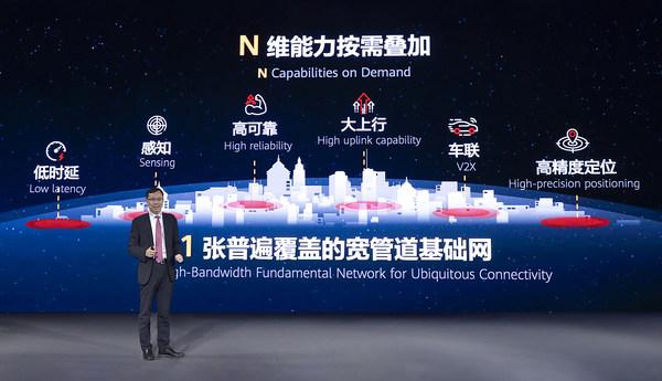 Mr. Yang Chaobin, President of Huawei Wireless Network Solution