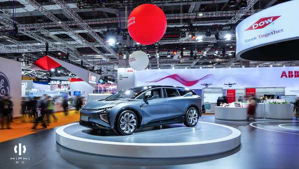 Taking a place in the Intelligent Industry & Information Technology section of the expo, the two companies showcased their innovative joint-developments in the HiPhi X, including the first mass-produced BETAFOAM™ Acoustic Foams for use in automobiles.