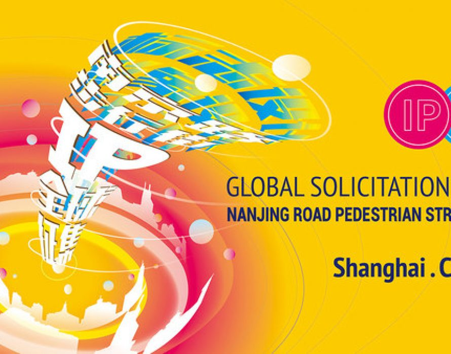 IP of Pedestrian Street, Nanjing Road, Shanghai: Global Solicitation for Design of Logo and Mascot
