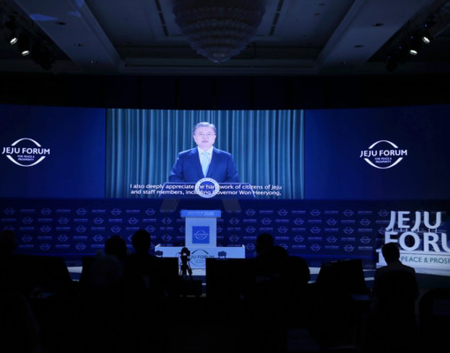 Jeju Forum opens to discuss multilateral cooperation on pandemic, security