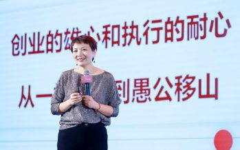 Jingbo Wang of Noah: ten years as a new start, be customer-centric and keep up the efforts!