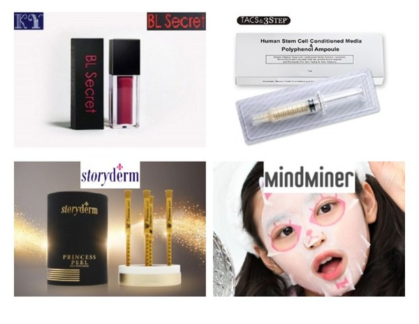 from children's cosmetics and miracle foundations to a wide range of high-tech beauty devices