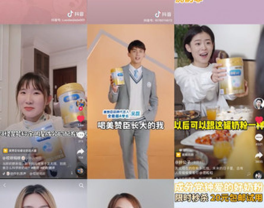 MeadJohnson Total Grow successfully set industry benchmark in Douyin by achieving Effect-Link with ROI significantly uplifted 100%