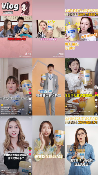 Growth of MeadJohnson Nutrition Total successfully set industry benchmark in Douyin by achieving Effect-Link with ROI significantly uplifted 100%
