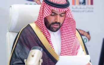 Ministry of Culture, Saudi Arabia: World cultural leaders pledge support for advancing $2.3 trillion cultural economy