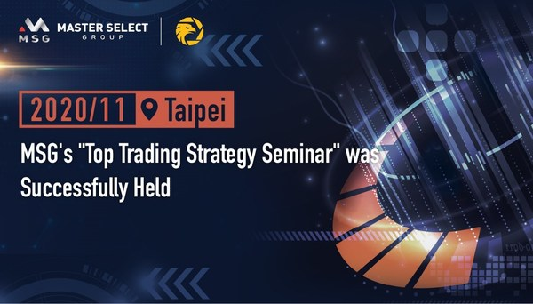 """MSG and WikiFX successfully held the """"Taipei Top Trading Strategy Seminar"""""""