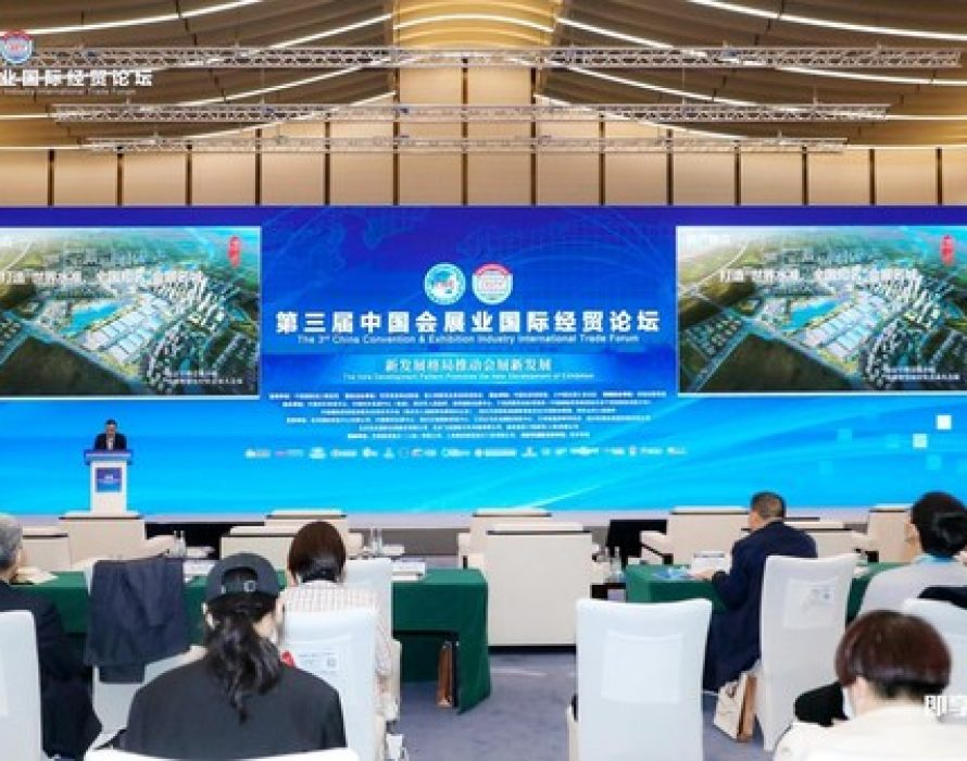 Nanjing Air-hub International Expo Center was invited to deliver keynote speech during China International Import Expo and won the 'Golden Panda award'