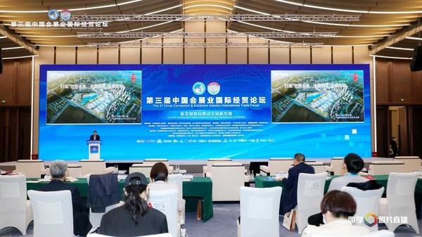 Yongbiao HU, director of Nanjing Air-hub Exhibition & Event Town, made a speech on behalf of Jiangsu Convention and Exhibition Venue