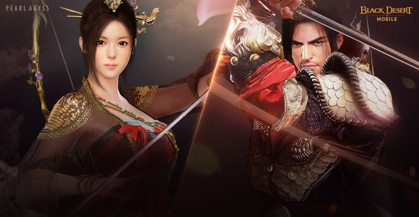 New Maehwa and Musa Classes Now Available in Black Desert Mobile