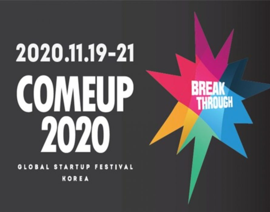 Register Now! Global Startup Festival 'COMEUP 2020'