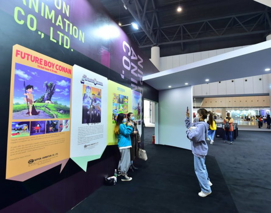 """Representatives from China, Japan and South Korea Discussed Animation Cooperation in """"Cloud Meeting"""" at the Chengdu Creativity&Design Week"""