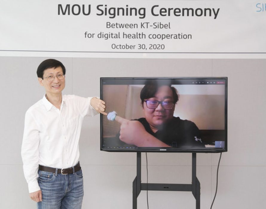 S. Korea's KT Corp. to Expand Digital Health Business with Sibel