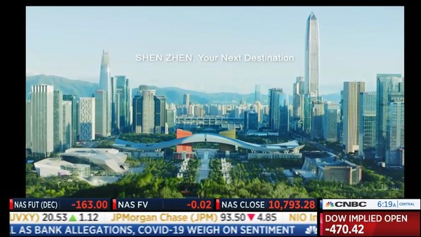 Shenzhen Tourism: forging ahead as a model of Chinese cities
