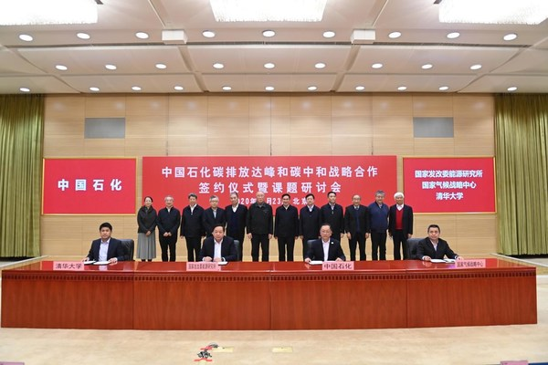 Sinopec kickstarts extensive research on CO2 emissions peak and carbon neutral.