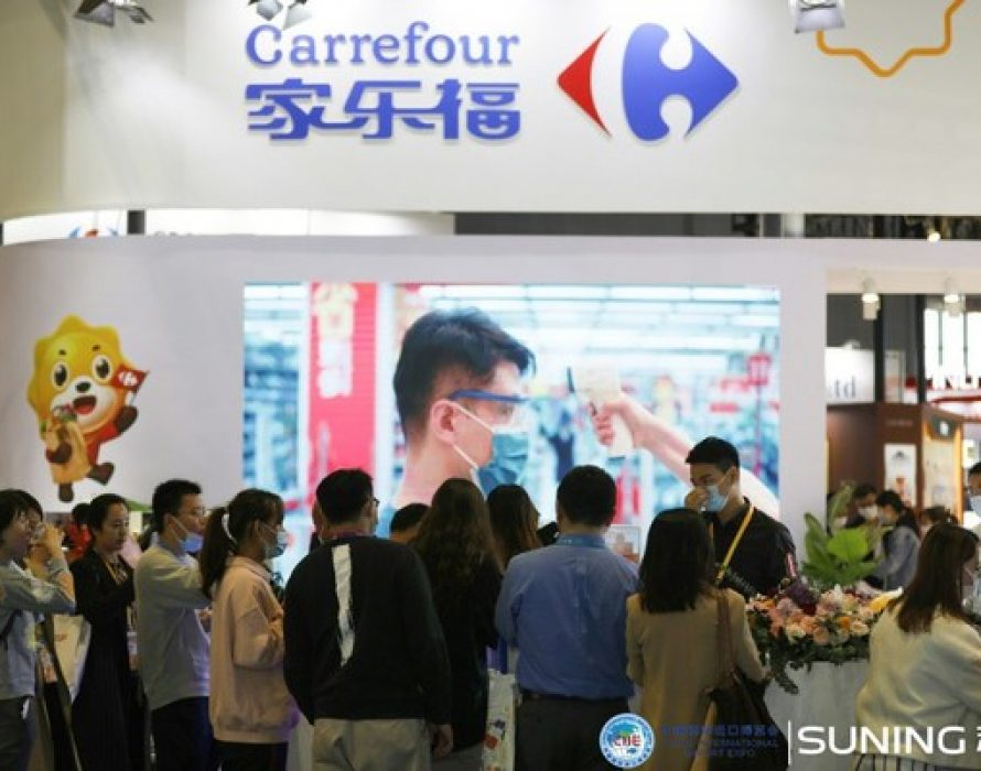 Suning to Sign Deals with Global Partners at CIIE 2020 to Bring More High-quality Products into China