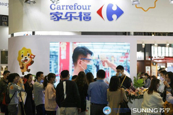 The Booth of Carrefour China at CIIE 2020