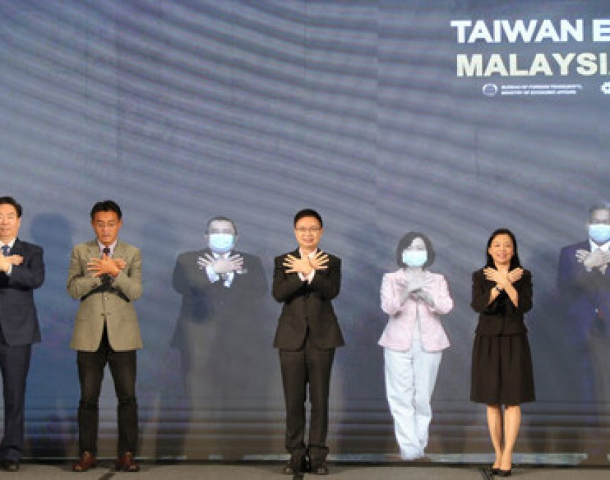 Taiwan Expo Online in Malaysia Now