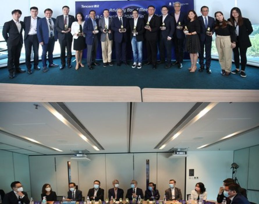 Tencent Finance Academy (Hong Kong) Appoints Advisory Board to Support FinTech Development in the Greater Bay Area
