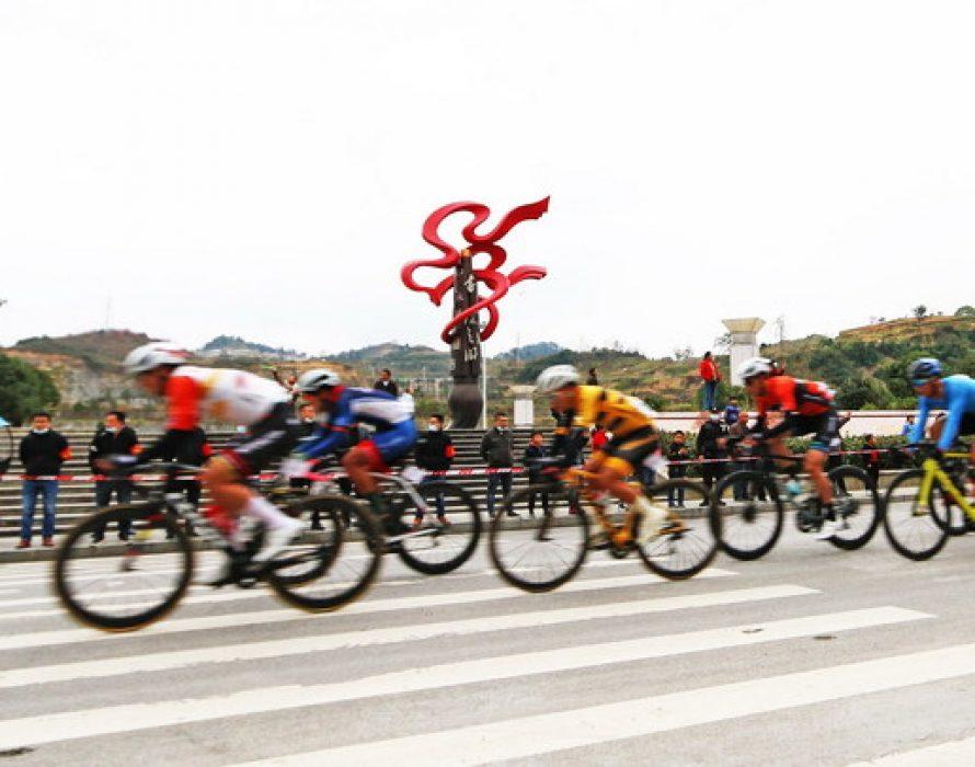 The 10th Mountain Fanjin Road Cycling Race Held in Yinjiang, Guizhou