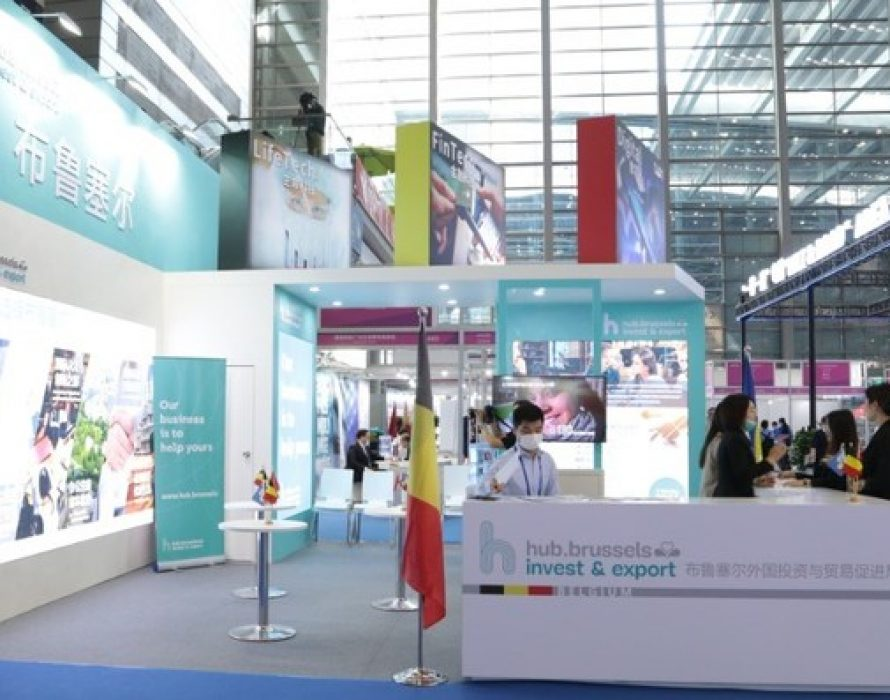 The 22nd China Hi-Tech Fair Concludes with Success, Providing Impetus for China's Post-pandemic Economy