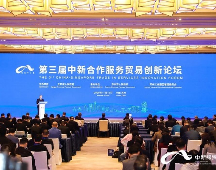 The 3rd China-Singapore Trade in Services Innovation Forum started in Suzhou on November 10