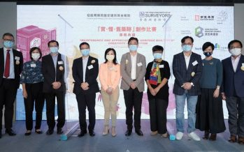 "The Hong Kong Institute of Surveyors announces winners of the ""Maintenance and Appreciation of Historical Buildings"" Creativity Competition"
