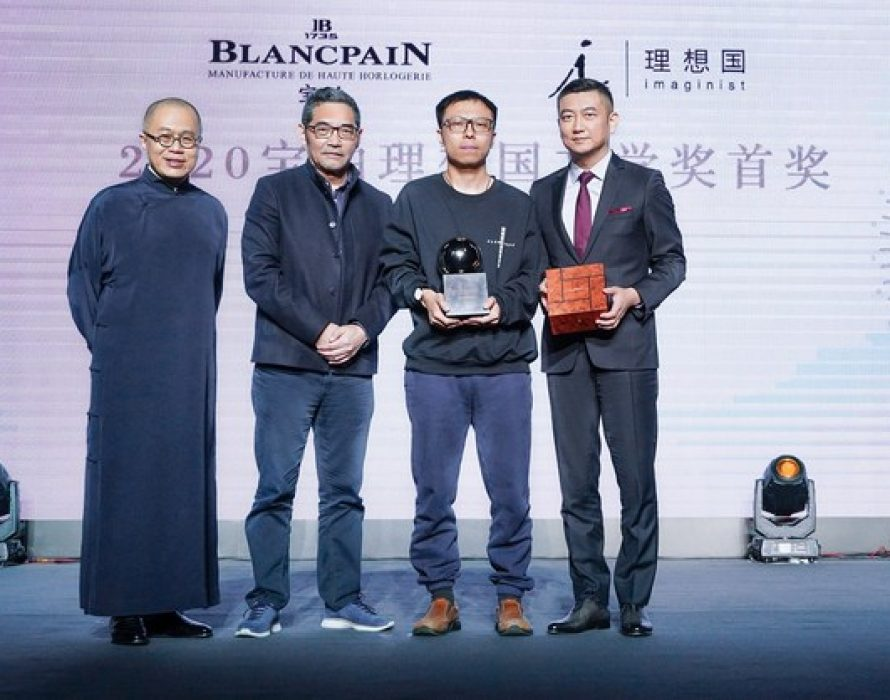 Third Blancpain-Imaginist Literary Prize 2020: Young Writer Shuang Xuetao Honored With First Prize for The Hunter