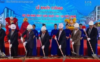 USI Holds Groundbreaking Ceremony for Its Vietnam Facility and Expects to Proceed Production in Q3 2021