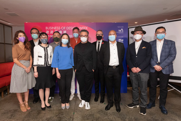 BODW 2020 organiser, co-organiser, partners and speakers introduced the BODW 2020 programme highlights at the Media Preview.