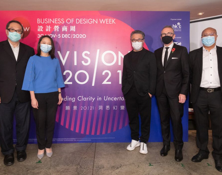"""""""VISION 20/21"""" – Finding Clarity in Uncertainty at Business of Design Week (BODW) 2020"""