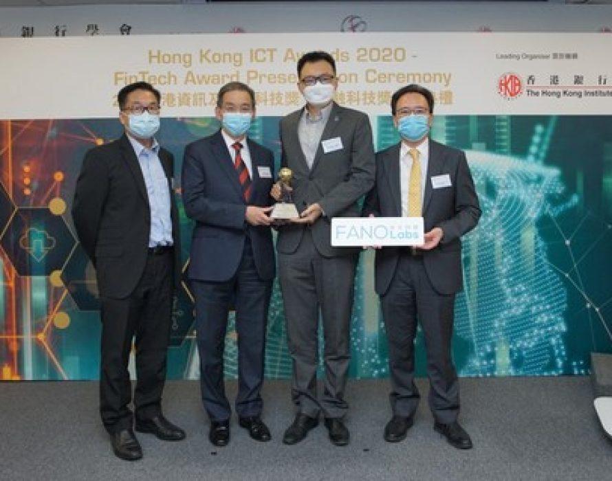 Winners of the Hong Kong ICT Awards 2020: FinTech Award Announced