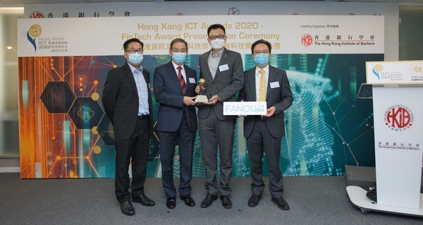 David KWOK (second from left), Fellow Certified Banker, Honorary Secretary, HKIB, presents the Hong Kong ICT Awards 2020: FinTech Grand Award and the Gold Award (Regulatory Technology and Risk Management) to Fano Labs Ltd.