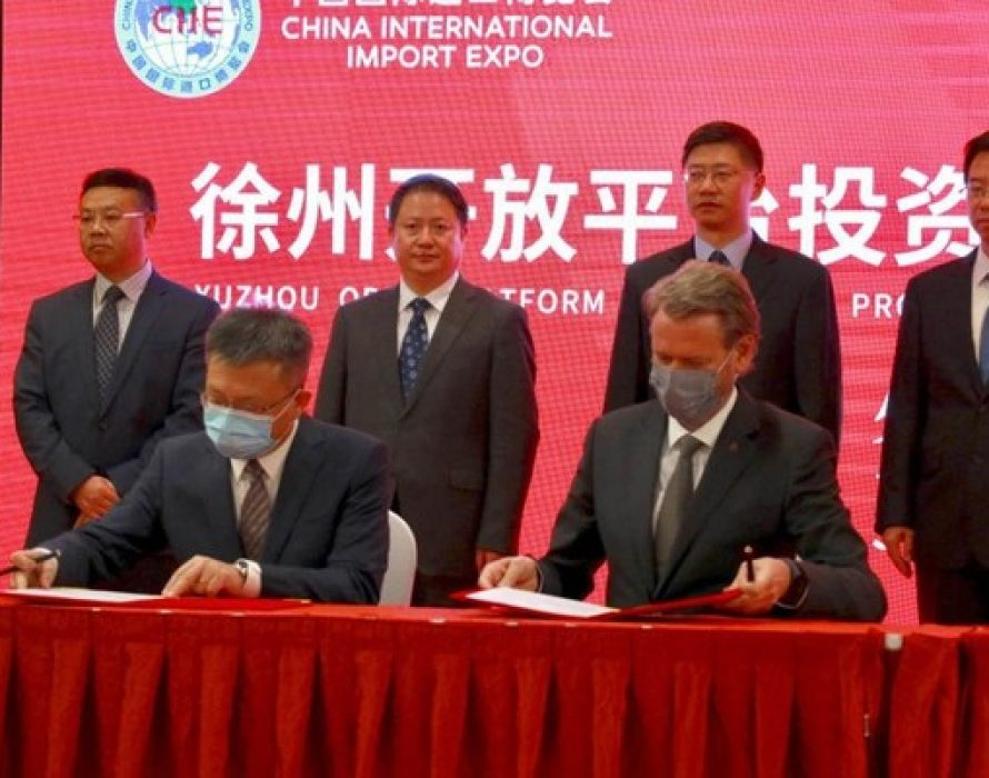 XCMG Confirms Purchasing Orders Totaling USD 80.8 Million at CIIE 2020