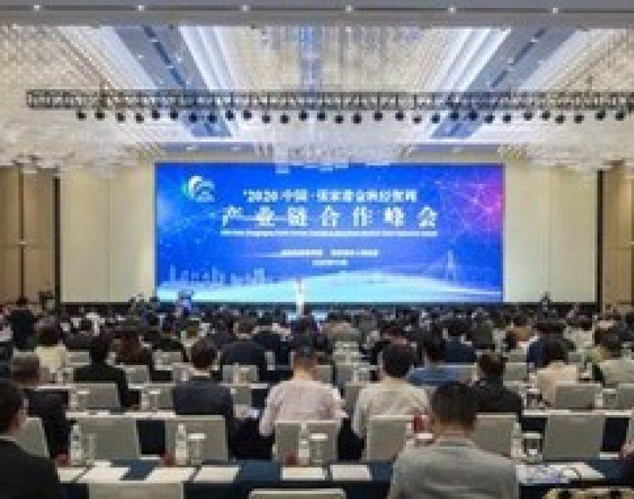 Xinhua Silk Road: East China's Zhangjiagang hails RMB 61.5 bln project inv. at 2020 economic & trade week