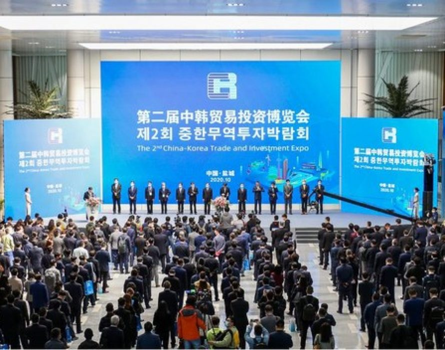 Xinhua Silk Road: The 2nd China-Korea Trade and Investment Expo kicks off in E. China's Yancheng